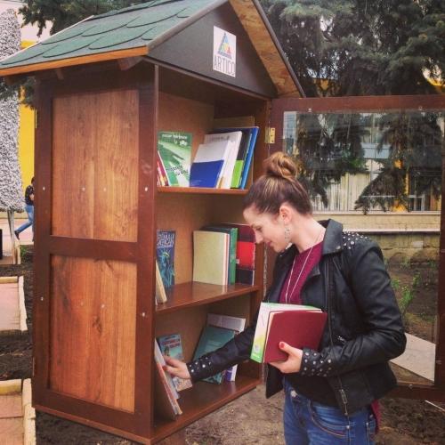 biblioteca-stradal-chisinau